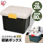 収納ボックス フタ付き RVボックス カートランク 屋外収納 道具箱 車載 レジャー用品 RVBOX400 ◎