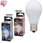 LED電球 E17 広配光60W相当 アイリスオーヤマ
