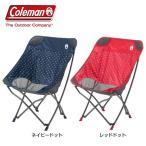 チェア 椅子 ヒーリングチェア 2000031283 コールマン (D) アウトドア レジャー キャンプ キャンプ用品 バーベキュー BBQ 遠足 ピクニック
