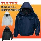 防寒ブルゾン/3色/S〜4L/TULTEX/ポリ100%/ペン差し/反射テープ/脇ゴム仕様/AZ-8461(アイトス)