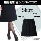 スカート/U-FACTORY/MARYQUANT/マリークワント/マリークヮント/M33011/5号-17号/黒/ブラック/事務服/オフィス/チクマ