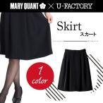 スカート/U-FACTORY/MARYQUANT/マリークワント/マリークヮント/M33021/5号-17号/黒/ブラック/事務服/オフィス/チクマ