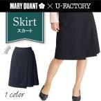 スカート/U-FACTORY/MARYQUANT/マリークワント/マリークヮント/M33061/5号-17号/黒/事務服/オフィス/レディース/チクマ