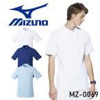 ケーシージャケット MZ-0069