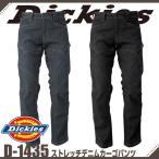 パンツ Dickies/ディッキーズ/ストレッチ デニム カーゴパンツ/ワークパンツ/作業服/メンズ/男性用/M-5L/ブラック/インディゴ/D-1435