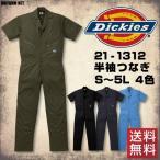����̵��/�ǥ��å����� Ⱦµ �Ĥʤ� ³�� ����� 21-1312 ������ ��� Dickies S��5L