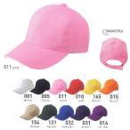 帽子 メジャーツイルキャップ 00712-MTC トムス