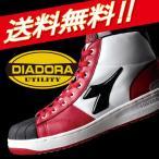 ショッピングemu 安全靴 ディアドラ安全靴スニーカー EMU エミュ DIADORA