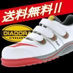 安全靴 ディアドラ安全靴スニーカー RAIL レイル DIADORA