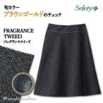 Yahoo!ワーキングユニフォームストア事務服 Aラインスカート S-16639 フレグランスツイード セロリー