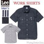 Lee メンズワーク半袖シャツ LWS46002 ストレッチデニム/ヒッコリー フェイスミックス