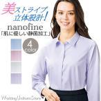 事務服 【制菌加工】長袖シャツカラーブラウス RB4163