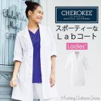 医療白衣 レディースシングルコート CH450 メディサフェイス チェロキー/フォーク