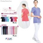 ショッピングワコール ワコールHIコレクション スクラブ白衣セットHI700 スリムストレートパンツHI301 セオα フォーク