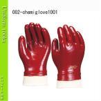 作業用手袋 シモン 一般作業用手袋 袖口ジャージ シモンロゴ入り 12双入り ケミグローブ1001 SIMON
