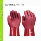 作業用手袋 シモン 一般作業用手袋 スベリ止め シモンロゴ入り 12双入り ケミグローブ1102 SIMON