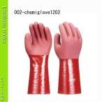 作業用手袋 シモン 一般作業用手袋 袖長タイプ シモンロゴ入り 12双入り ケミグローブ1202 SIMON