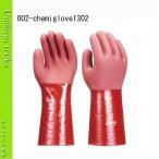 作業用手袋 シモン 一般作業用手袋 スベリ止め シモンロゴ入り 12双入り ケミグローブ1302 SIMON