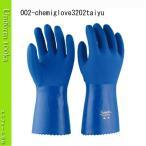 作業用手袋 シモン 特殊作業用手袋 耐油性 シモンロゴ入り 12双入り ケミグローブ SIMON