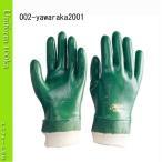 作業用手袋 シモン 一般作業用手袋 軽作業 シモンロゴ入り 12双入り やわらか2001 SIMON