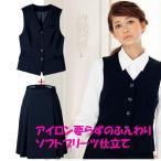 ショッピング服 事務服ベストスーツ(プリーツスカート)上下セット/FOLK/SV3005-FS45791