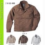 ショッピング春夏 春 夏/作業着/作業服 ユーロシャツ 清潔感 通気性 EVEN RIVER US-906