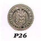 ���� P26 ����ȥ�