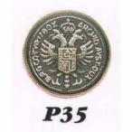���� P35 ����ȥ�