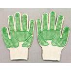 綿のびのび手袋すべり止め付(子供用) 189 福徳産業