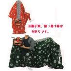 獅子舞衣装 24-02 平井旗