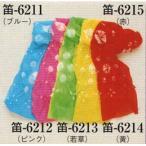 ショッピングゆかた 祭用しぼりたすき 笛印 6214 日本の歳時記