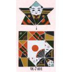折り紙風呂敷(PP袋入) 玩印 7401 日本の歳時記