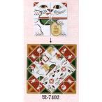 折り紙風呂敷(PP袋入) 玩印 7402 日本の歳時記