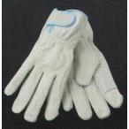 クレストレンジャー(手袋)(07010) 07010