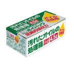 【エーモン】ポイパック・廃油処理(4.5L)