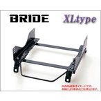 [BRIDE_XLタイプ]GXE10_SXE10 アルテッツァ用ブリッド純正シートレール(ZETAIII type-XL専用)
