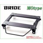 [BRIDE_MOタイプ]JCE10W_GXE10W アルテッツァジータ(2WD)用ブリッド純正シートレール(セミバケ_リクライニング用)