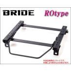 [BRIDE_ROタイプ]GX70_GX71_MX71 X70系クレスタ用ブリッド純正シートレール(セミバケ_リクライニング用)