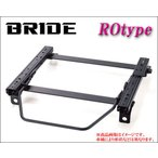 [BRIDE_ROタイプ]GC10 スカイライン(ハコスカ)用ブリッド純正シートレール(セミバケ_リクライニング用)