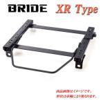 [BRIDE_XRタイプ]GC10 スカイライン(ハコスカ)用ブリッド純正シートレール(STRADIAII type-XL専用)