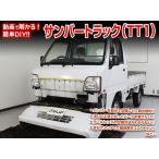 [MKJP]TT2 サンバートラック編 整備マニュアル DIY メンテナンスDVD