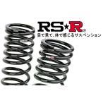 [RS-R]ZGE25W ウィッシュ用1.8S(H21/4〜)ダウンサス