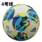 サッカーボール4号球 アディダス adidas 2019-2020 フィナーレ ルシアーダ UEFA チャンピオンズリーグ グループリーグ公式試合球レプリカ af4401