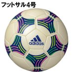 フットサルボール アディダス adidas タンゴ フットサル 4号球 aff4628w