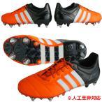 エース 15.1 SG LE サッカースパイク アディダス adidas B32814