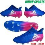 サッカースパイク アディダス adidas エックス 16.1 FG/AG BB5619