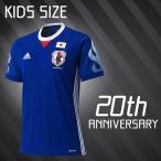 ショッピング出場記念 アディダス adidas KIDS サッカー日本代表 20th メモリアル レプリカユニフォーム