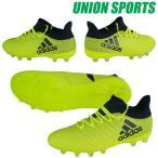 ショッピングスパイク 【先行予約 8月24日発売予定】 サッカースパイク アディダス adidas エックス 17.2-ジャパン HG BY9537