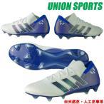 ショッピングサッカースパイク アディダス サッカースパイク アディダス adidas ネメシス メッシ 18.1 FG/AG DB2088