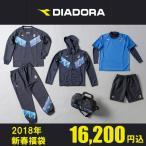 ショッピングディアドラ ディアドラ diadora 2018年 新春福袋 dfp8128